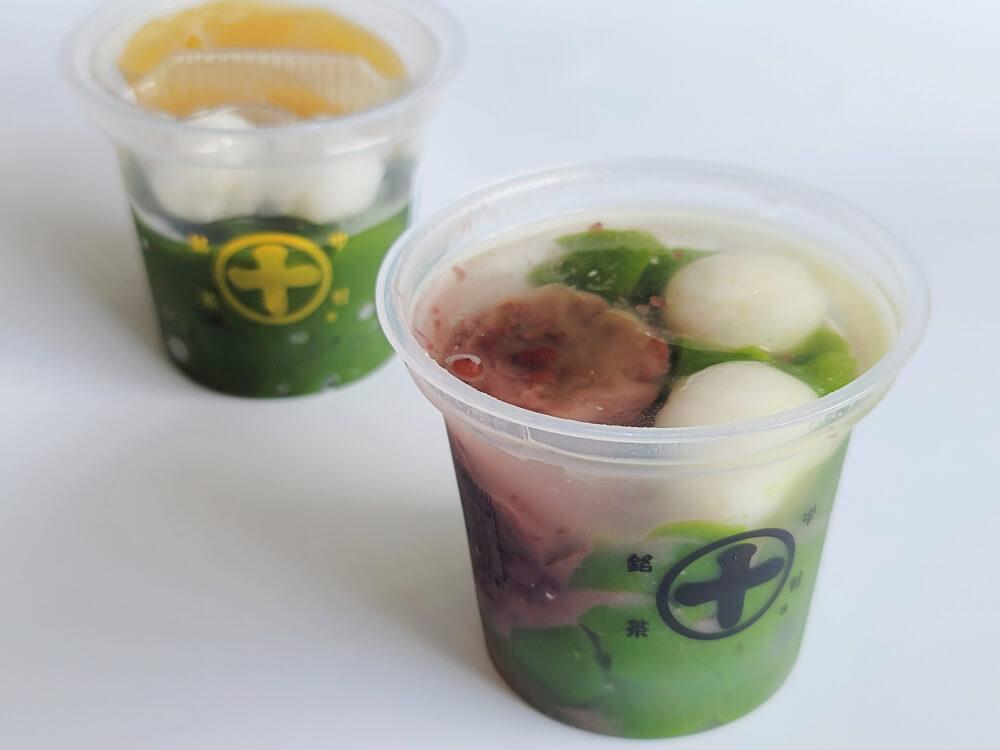 生茶ゼリィ/中村藤吉本店 宇治のおすすめお土産